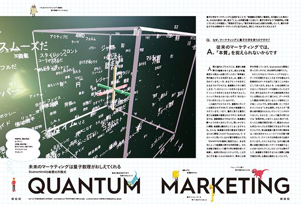 雑誌『WIRED』VOL.14 2014年11月25日(火)発売。特集は「死の未来:Future of Death」。|WIRED.jp
