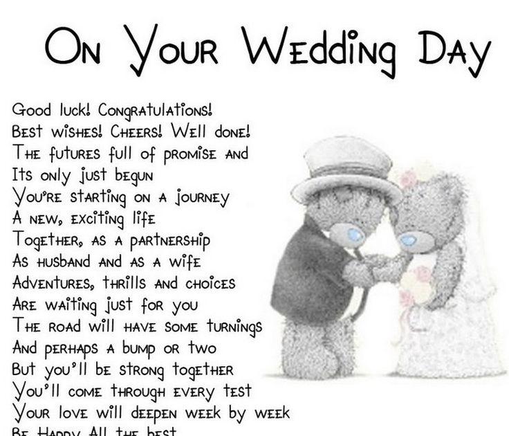 Short Wedding Gift Money Poem