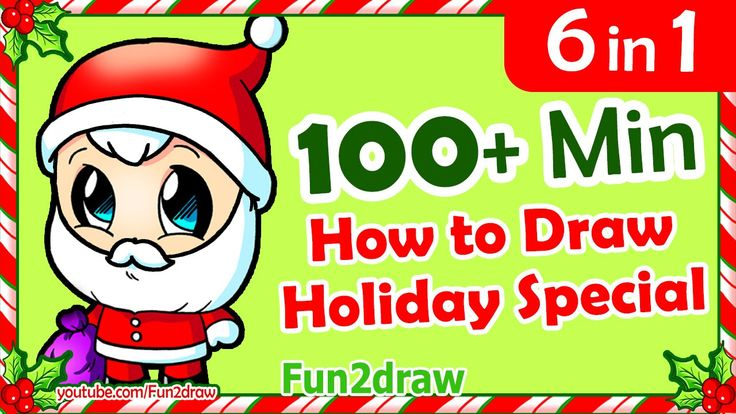 how to draw christmas stuff fun2draw