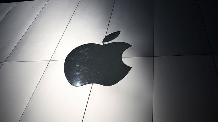 Apple car 'ready by 2021 with a price of £53k' | The Week UK