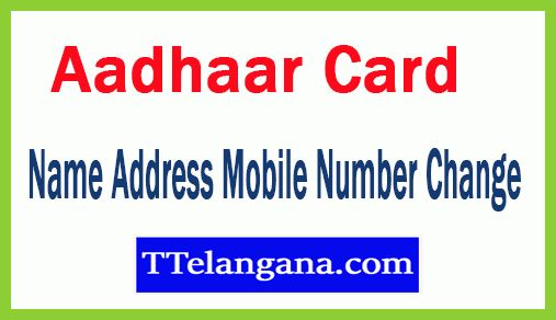 aadhaar card corrections online update name address mobile