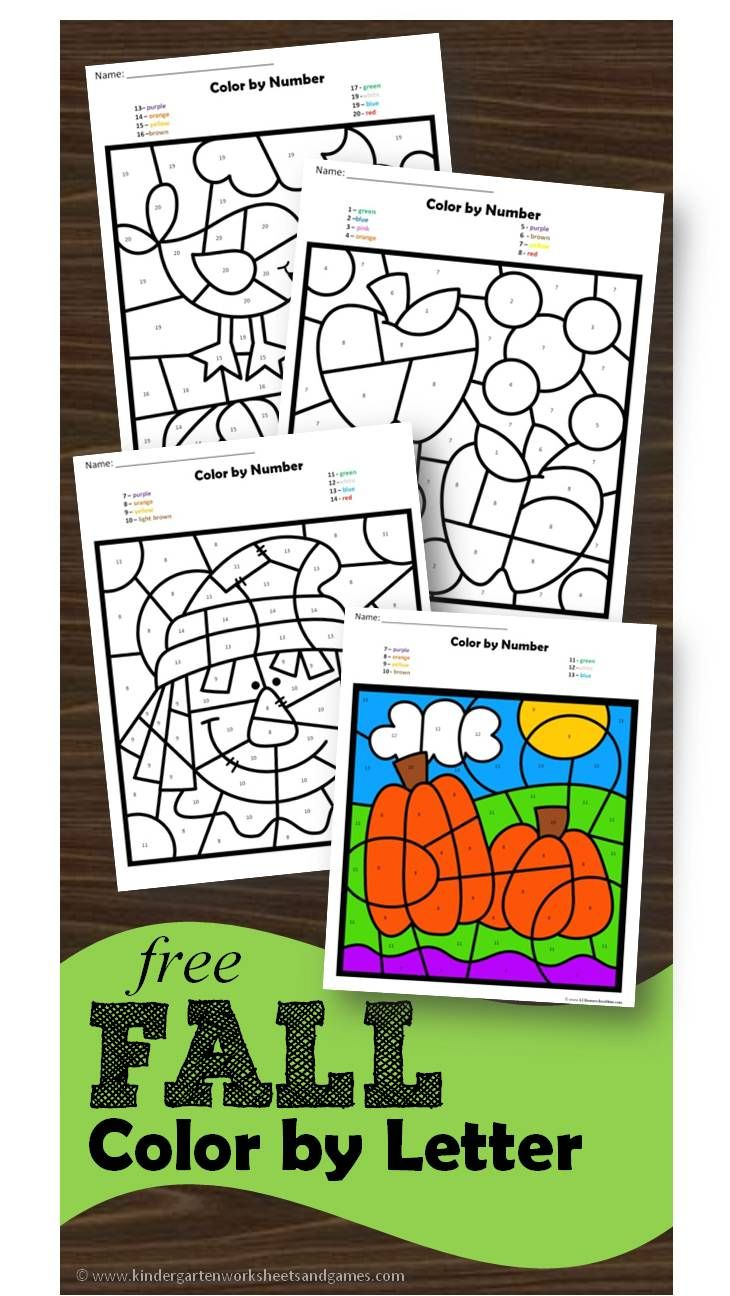FREE Fall Color by Letter - these are such a fun way for preschool, prek, and kindergarten age kids to practice identifying alphabet letters in a fun, hands on educational activity.