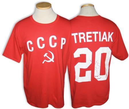 CCCP Red Army #20 TRETIAK Vintage T-shirt.