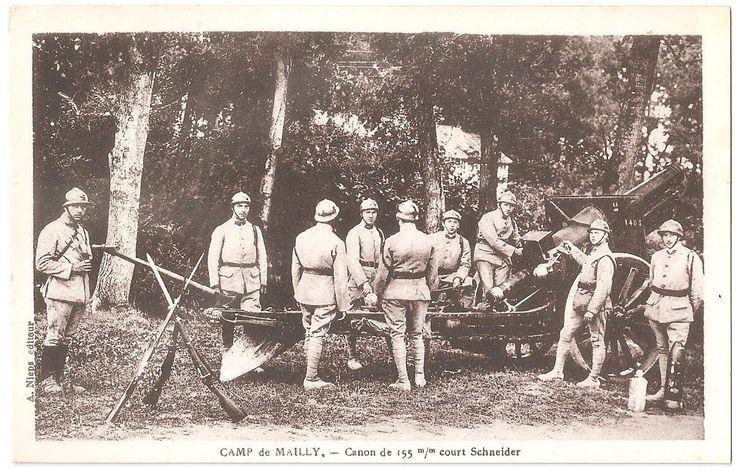 """Открытка """"ВОЕННЫЙ ЛАГЕРЬ. Артиллеристы"""". Франция 1920 г."""