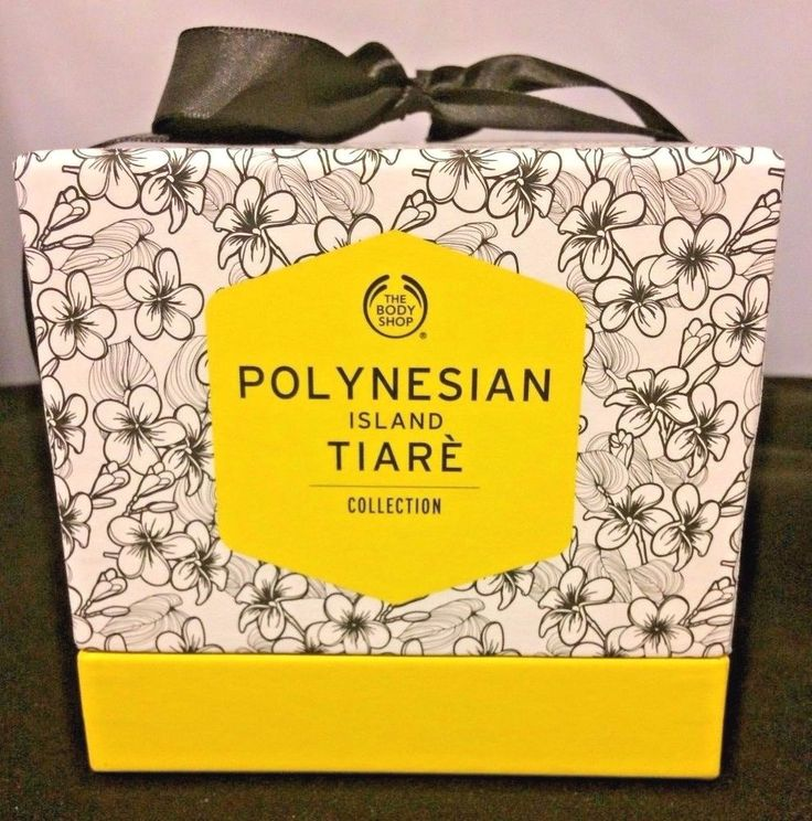The Body Shop Polynesian Island Tiare Collection Perfume Gift Set EDT Lotion Gel #TheBodyShop
