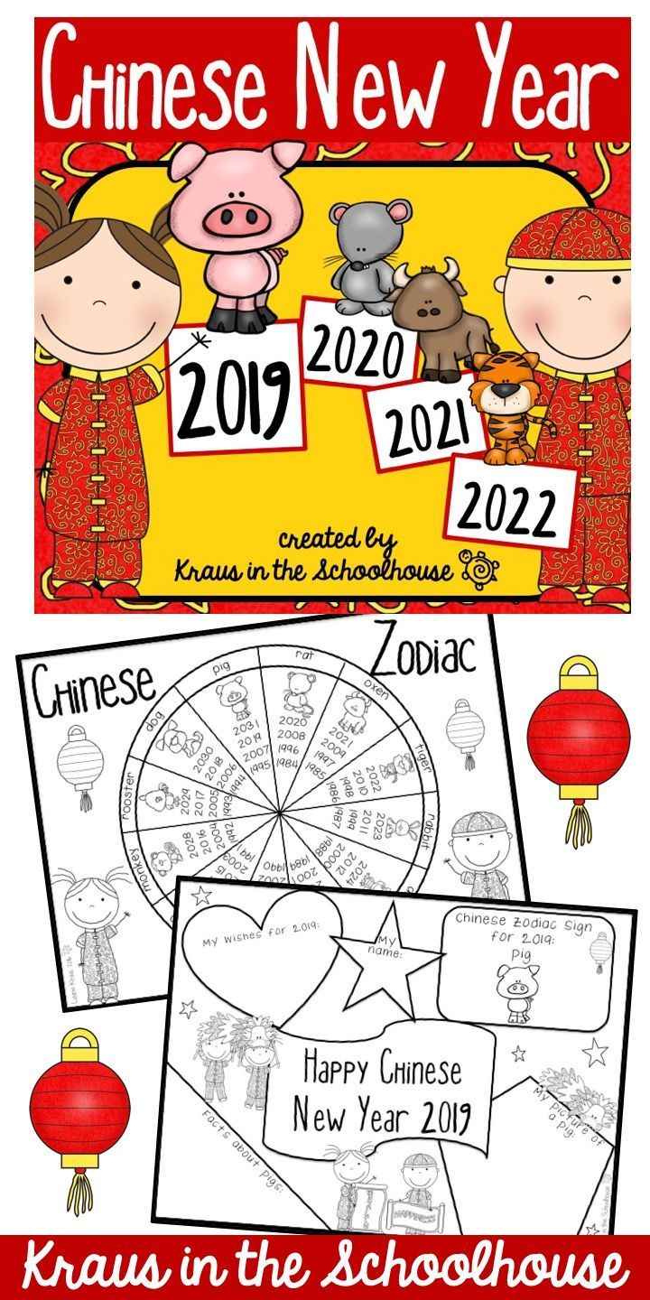 Free Uploads Are Included I Included Activity Sheets For 2019 Year Of The Pig 2020 Year Of Chinese New Year Activities Chinese New Year New Years Activities