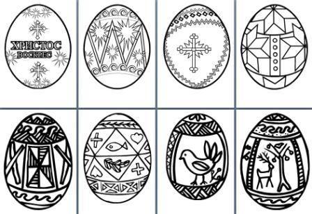 17 Best images about Pysanky Symbols