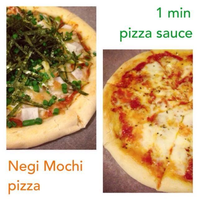 レシピのピザ生地は、酒粕酵母に替えて。  *シンプルトマトとモツァレラのピザ  *葱とお餅の和風ピザ 長葱、青ネギ、とにかく葱だくで(笑) - 48件のもぐもぐ - 今日の夜ご飯  2014.12.30. by aiko0111