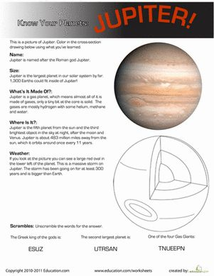 Third Grade Earth & Space Science Worksheets: Know Your Planets: Jupiter