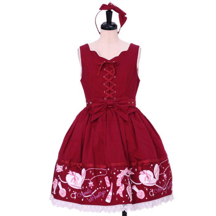 Angelic Pretty| アンジェリックプリティのコスメプリントジャンパースカート+カチューシャです。ロリータファッション服の買取&通販ワンダーウェルトでは他にもAngelic Pretty| アンジェリックプリティの商品を2797点取り扱っています。海外発送も行っております。