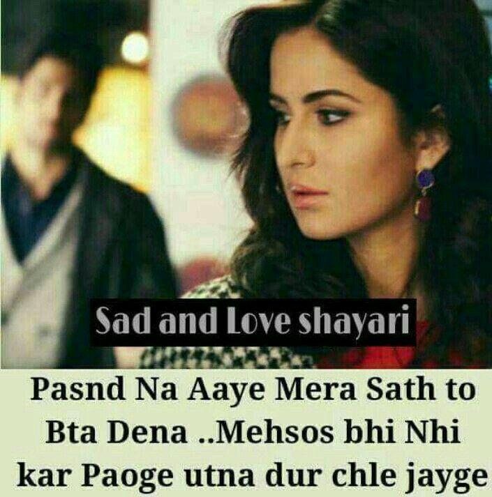 827 Best Images About Shayari On Pinterest