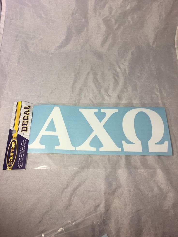Alpha Chi Omega Sorority White Car Letters- 3 1/2 inches - Brothers and Sisters' Greek Store