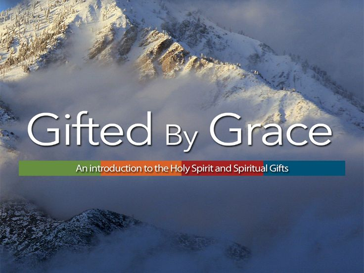 """Introduction to Spiritual Gifts by Jeff Carver It has been said, """"He who buries his talent is making a grave mistake."""" How true this statement is for so many Christians. God has given each believer a spiritual gift that He wants us to use for His glory, but we often don't use it. We may …"""