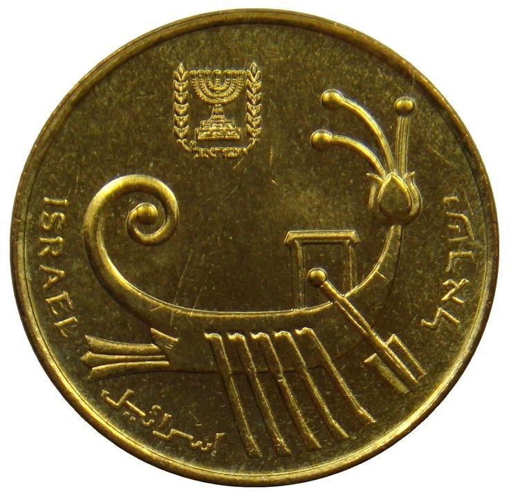 Israel - 1 Agora 1988 Hanukkah - Galeere Schiff Ship #coin #coins #numismatic #numismatics #numismatik #münzen #currency #money #ebay