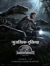 Jurassic World 2015 Watch Hindi Dubbed Full Movie Online,Jurassic World Hollywood Movie In Hindi Dubbed , Jurassic World Full Hindi Dubbed Movie Online,