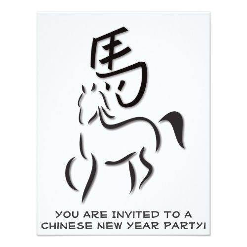 120 best Chinese New Year's Party Invitations images on