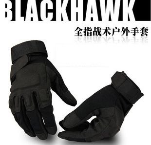 Blackhawk tactical gloves is paintball gym outdoor sports airsoft combat leather military full