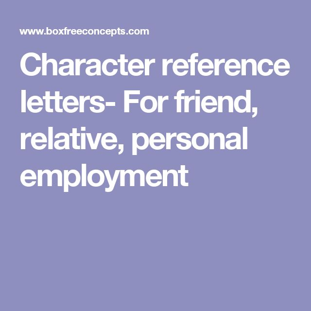 Best 25+ Personal reference letter ideas on Pinterest Resume - character letter templates