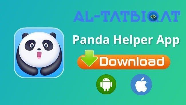 تحميل تطبيق متجر هايبر بنده Panda Helper 2020 للاندرويد و الايفون مرحبا متابعيموقع منبع التطبيقاتاليوم سنتكلم عنتحميل تطبيق متجر هاي Download App Panda Helper