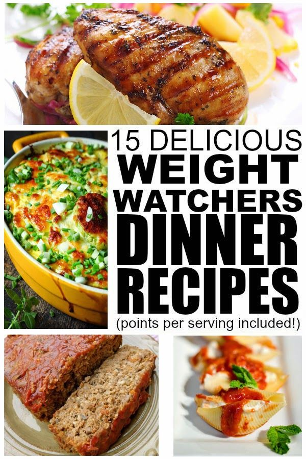 15 Delicious Weight Watchers Dinner Recipes