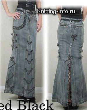 Пространство БОХО - Еще джинса.