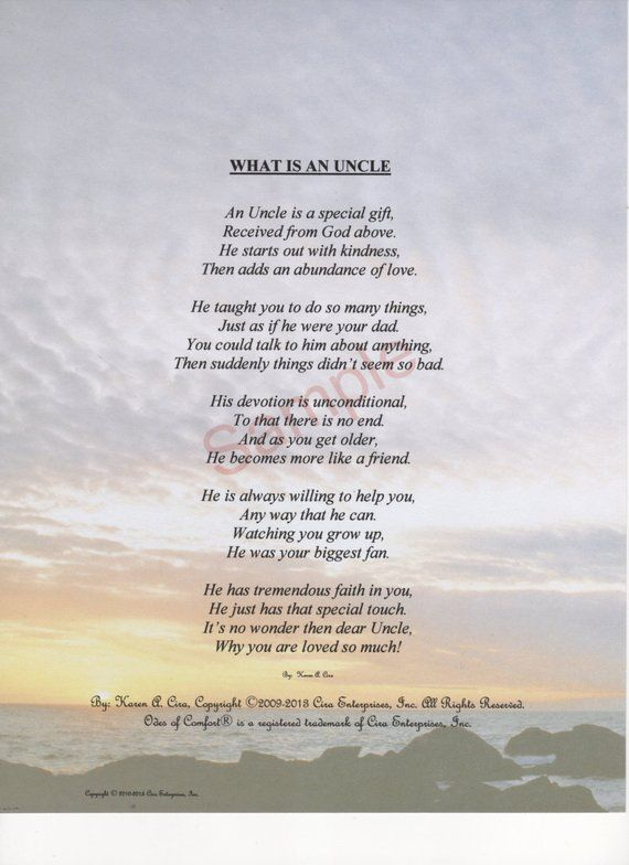 Five Stanza What Is An Uncle Poem Shown On Horizon Background