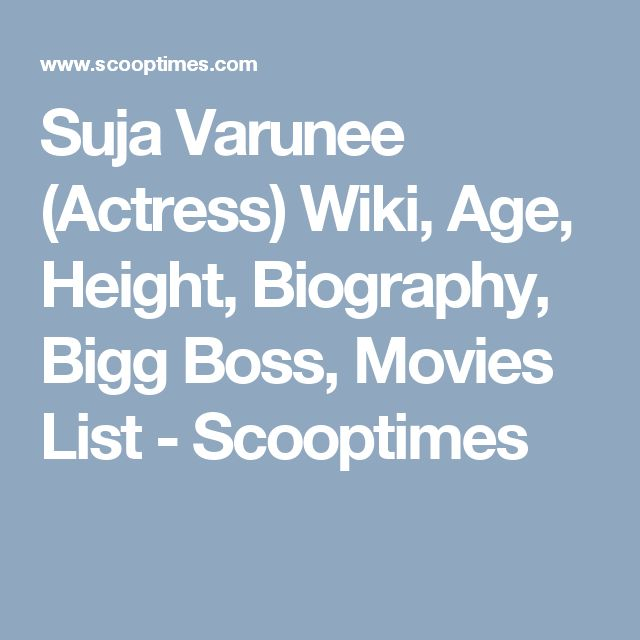 Suja Varunee (Actress) Wiki, Age, Height, Biography, Bigg Boss, Movies List - Scooptimes