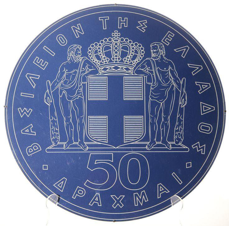 Greek Drachma Wall Medallions – Kantyli