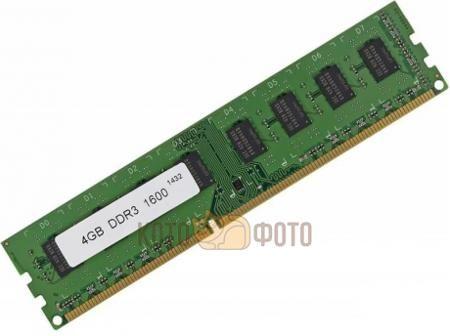 Память оперативная DDR3 SAMSUNG 4Gb 1600MHz (M378B5173EB0-CK0D0)  — 1670 руб. —  Память оперативная DDR3 SAMSUNG 4Gb 1600MHz (M378B5173EB0-CK0D0)   – одна из важнейших деталей Вашего компьютера. Память поможет ускорить обмен данными на компьютере. Оперативная память незаменима для выполнения различных задач, таких как: работа с объемными текстами, таблицами, графиками; архивирование, шифрование, работа с базами данных; компьютерные игры, а также многие другие задачи.