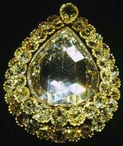 18 Karat Kasikci Diamond. Topkapi Palace