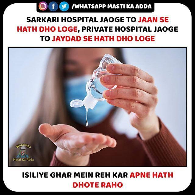 Whatsapp Masti Ka Adda On Instagram Share Karo Sabko Follow Wp Adda For Daily Powerful Jokes Private Hospitals Jokes Turn Ons