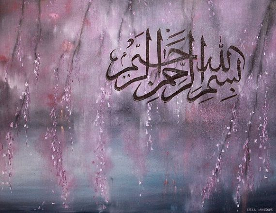 Hey, I found this really awesome Etsy listing at http://www.etsy.com/listing/150828516/print-of-original-painting-bismillah
