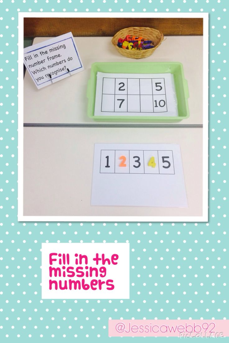 Fill in the missing numbers. EYFS