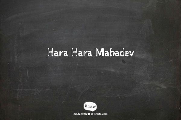Hara Hara Mahadev - Quote From Recite.com #RECITE #QUOTE
