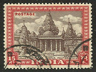 Satrunjaya 1949 - Postage stamps and postal history of India - Wikipedia, the free encyclopedia
