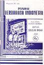 Toko Buku RAHMA Surakarta | Buku antik, kuno, langka, bekas, loak, jadul, tempo doeloe, Inggris (import), terjemahan