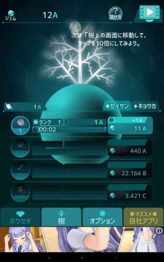 screenshot_2016-09-25-16-49-00