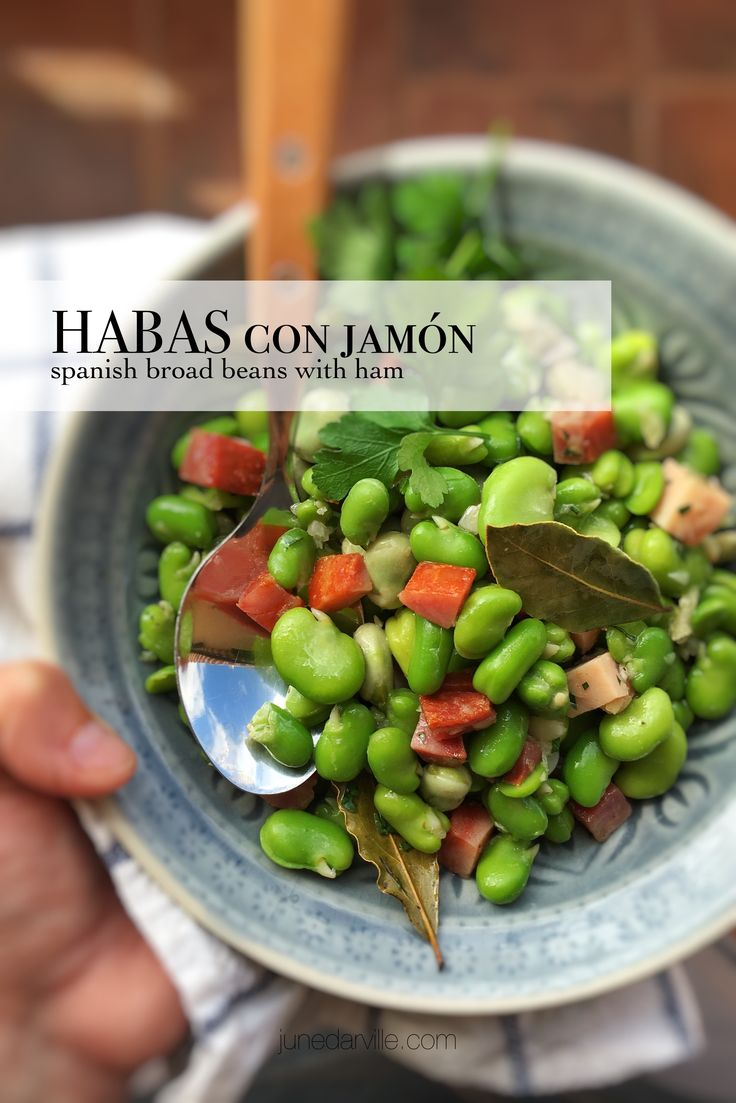 Habas con jamon or broad beans with ham, a popular Spanish side dish!