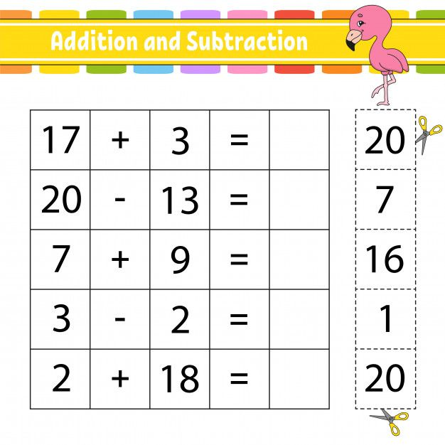 Addition And Subtraction Task For Kids Addition And Subtraction Character Worksheets Subtraction Vector addition worksheet with answers