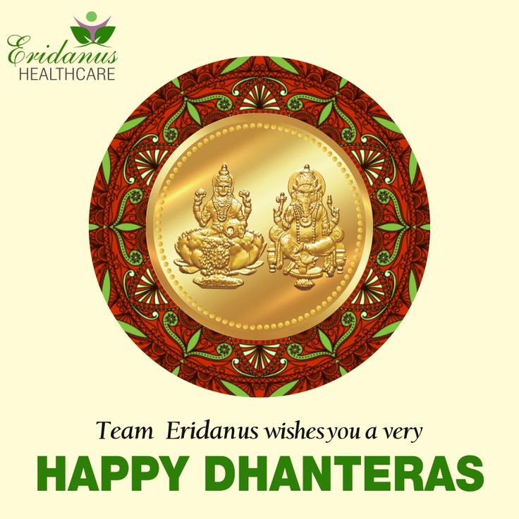 Team Eridanus Wishes you a Very Happy Dhanteras!!