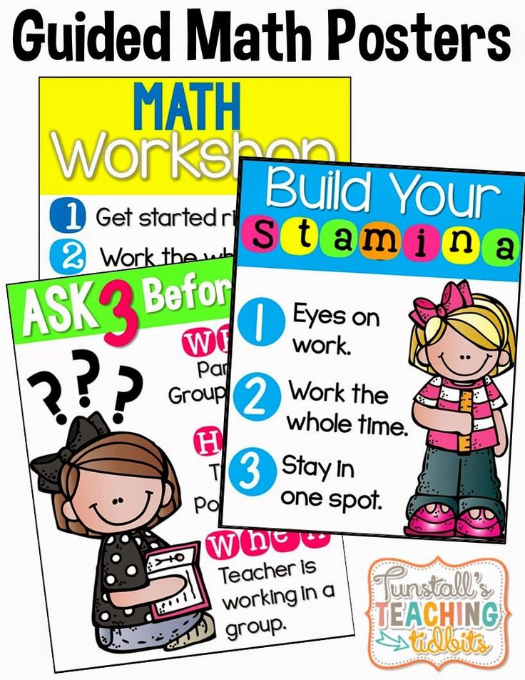 A How to Guide for Launching Guided Math from Tunstall's Teaching Tidbits- love these FREE cute posters!