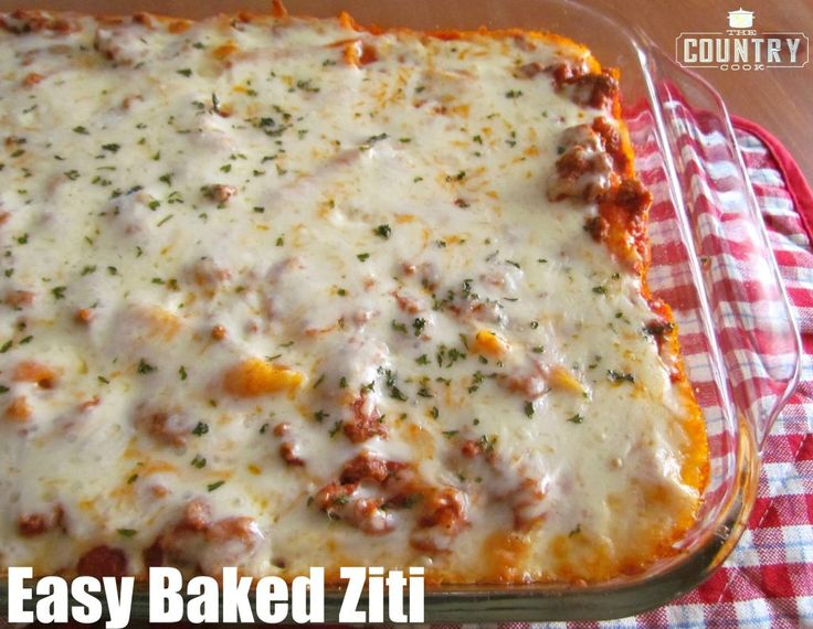 Easy Baked Ziti ~ Michele & Sharon swear this is DELICIOUS!  You will need 1 lb chuck, 1 jar/32oz marinara sauce, 1 jar/16oz  alfredo sauce, 1 box (1 lb) penne, ziti,  or rigatoni pasta, ½  diced onion, 1 bag (2 c) shredded mozzarella cheese.