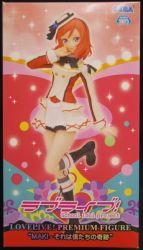 セガ JAMMA プライズ ラブライブ! プレミアムフィギュア MAKI-それは僕たちの奇跡 西木野真姫 全1種