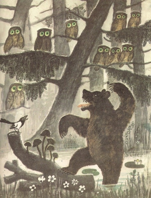 illustration, animal, bird, owl, bear, mushroom, tree, woodland, naive. Yuri Vasnetsov