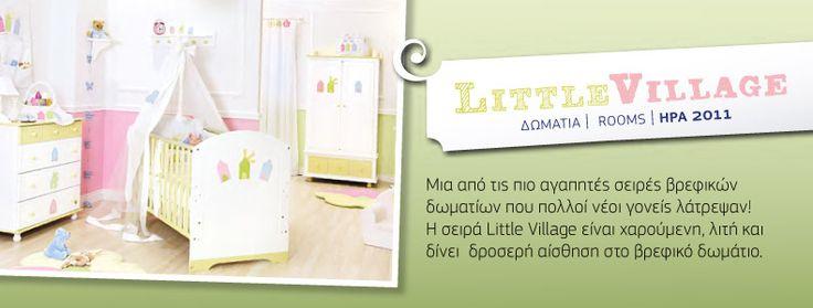Little Village - Βρεφικά δωμάτια