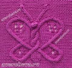узор 500 « Бабочка из жгутов» | каталог вязаных спицами узоров