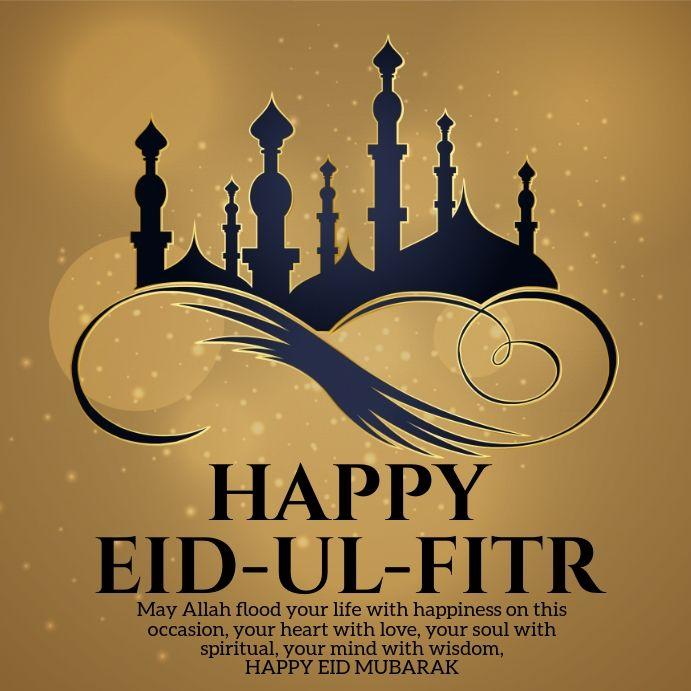 Eid Mubarak Eid Mubarak Happy Eid Mubarak Happy Eid Ul Fitr