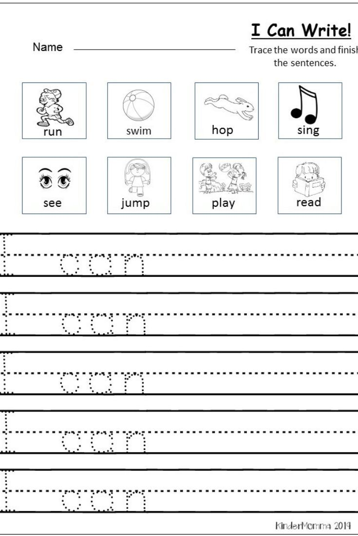 Free Writing Printable Kindergarten And First Grade Kindermomma Com Writing Worksheets Kindergarten Kindergarten Writing Writing Sentences Kindergarten