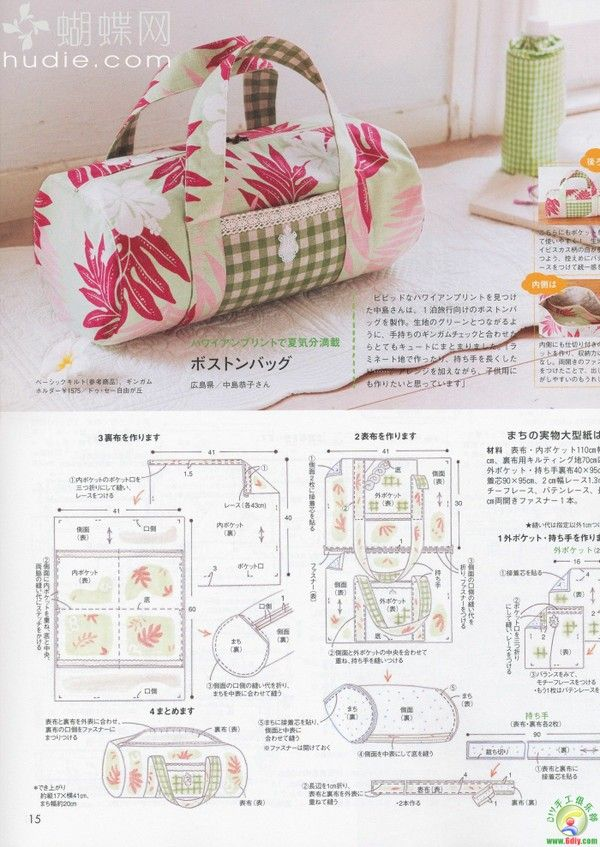 The practice of various bags, as well as tutorials Oh, super beautiful Japanese Patchwork bag