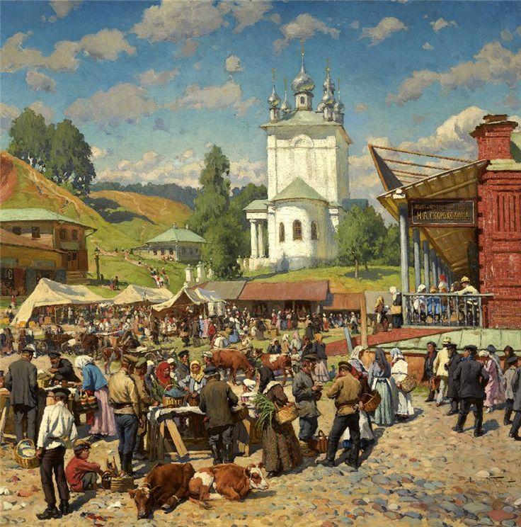 Картинки российской ярмарки